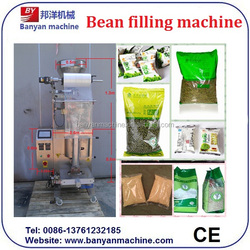 2015 New Condition automatic tea bag packaging machine 0086-18516303932