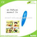 idioma español del libro infantil con el aprendizaje automático escáner de libros de la pluma