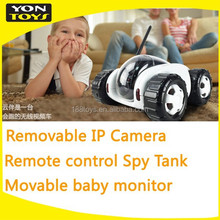 2015 new products wireless rc car with ip camera removable cctv
