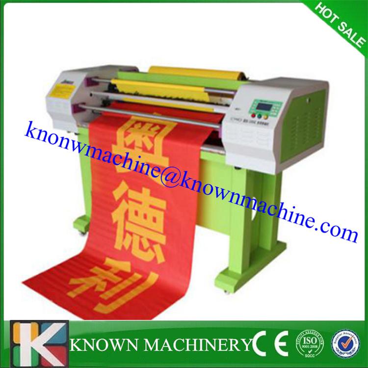 banner making machine