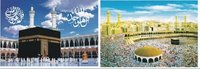Muslim 3D Decorative picture & Lenticular 3D Poster