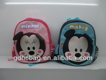 2014 New Arrival Top Quality 3D Lovely Cartoon 600D Polyester School Bag for Kids