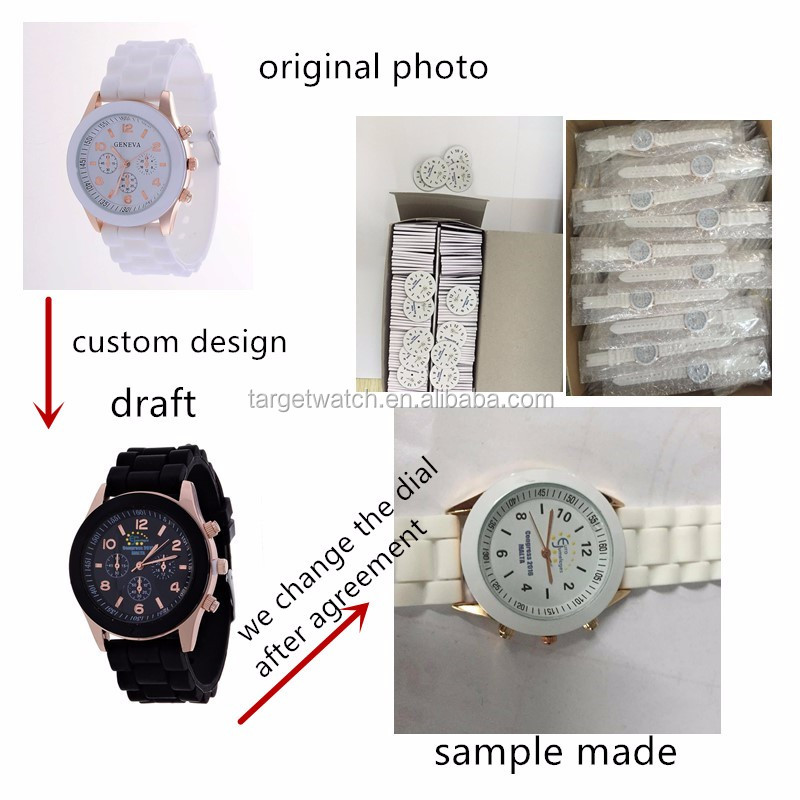 custom made watch-2.jpg