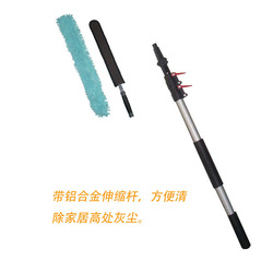 2015 new cleaning product magic mop with telescopic aluminum rod