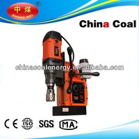 42mm Cordless Magnetic Core Drill