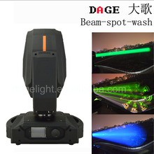 200w beam spot wash moving stage light supplier