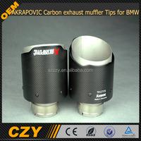 AKRAPOVIC Carbon Fiber exhaust muffler Tips for BMW