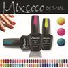 Mixcoco 2015 toxin free gel nail polish soak off uv gel nail polish cheap price gel nail polish china