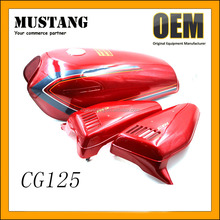 China Motorcycle for Honda Best Selling Fuel Tank Cover