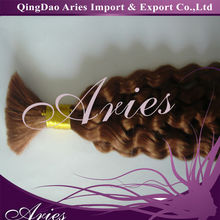 virgin chinese curly human hair bulk,raw hair