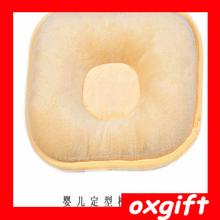 OXGIFT Velvet Pillow newborn baby pillow