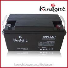 12v UPS battery 12v 65ah solar battery, lead acid battery manufucturer in China