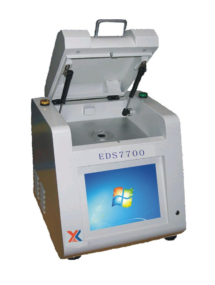 silver purity testing machine price