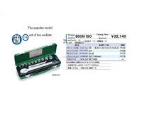 Japanese ISO compliant socket wrench set for car mechanic tool