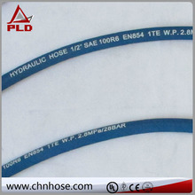 industrial flexible high pressure rubber 2014 smooth textile braided
