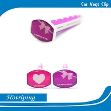 China style car vent room household freshener