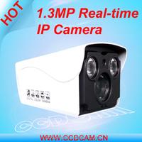 Top 10 cctv camera in china 960p ip camera hd waterproof network camera
