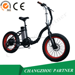 new design commuting city folding electric bike for adults with brushless motor