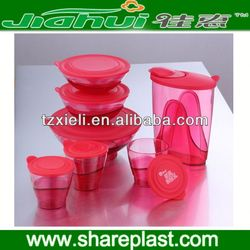 2013 New design cool plastic cups