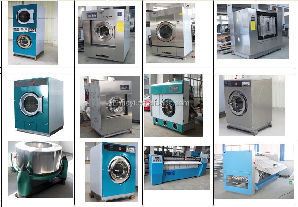 Коммерческие монетами стиральная машина для продажи с накоплением стиральная машина и сушилка доступны
