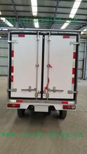 FOTON cargo van box truck,mini box van truck, refrigerated van