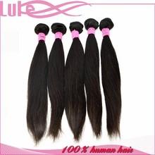 Best Selling Products! Brazilian Virgin Hair Wear