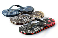 Latest Design Footwear pedicure slippers for wholesale eva slippers 2014