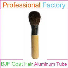 OEM Round Goat Hair Powder Brush and Blush Brush Private Logo Welcomed