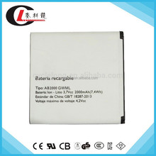 OEM service Mobile Phone Battery for PHILIPS AB2000GWML