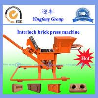 Easy to operate!!! YF2-40 interlocking brick block machine in kenya