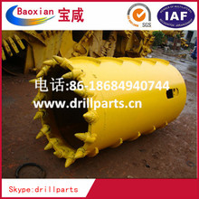 large diameter core barrels with roller bits,core barrels with bullet teeth,three wing core barrels for drilling rigs