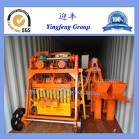 Easy operated QMJ4- 45 concrete block machine manufacturer for small business
