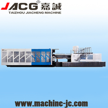 2015 Hot cost of injection molding machine
