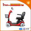three wheel motor scooter new design electric scooter electric disabled scooter