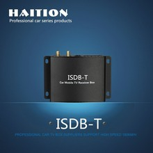 Car ISDB T tv box 2 antenna full 1080p