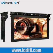 17inch vehicle lcd advertising led player screen tv (MBUS-170A)