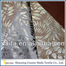 Home Textile Supplier Excellent high quality Modern fabric and textile