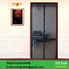 magnetic insect screen for door
