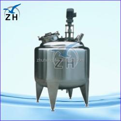 ce shampoo mixing tank detergent soap/ handwash liquid mixing vessel/ tank/mixer