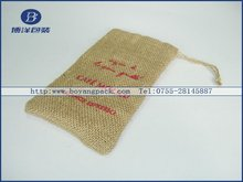 alibaba exquisite plain raw jute and jute bag