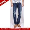 /product-gs/fashion-designer-brand-jeans-denim-men-casual-customize-man-pants-60166491040.html