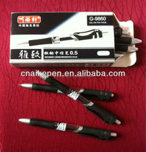 Retractable Rubber Feeling Gel Pen perfect for school and office
