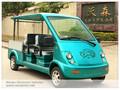 2014 Nuevo 4 asientos eléctrico vehículo utilitario y vehículo transporte y mini camioneta cargamento con caja cargamento aluminio a la venta WS-HY4