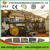 bio fuel making line woodchips briquette processing machines