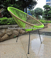Acapulco Chair Patio Furniture/Acapulco Chair Sydney Outdoor Furniture