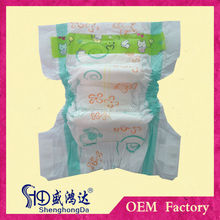 colored disposable sleepy baby diapers hot selling