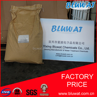 Polyacrylamide pam Thickener for Textile Printing and Coating