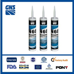 Brand new silicone glass glue made in China