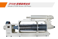 Most Famous Good Quality Easy Sovent Penetration Small Area Occupation DZY338 for Rapeseed Oil hot Press/ oil expeller