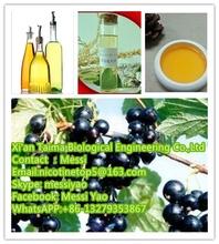 100% Natural black currant seed oil / black currant oil softgel